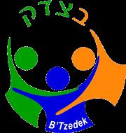 לוגו בצדק
