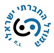 לוגו המודל החברתי ישראלי